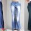 pantaloni-plinute2-jpg